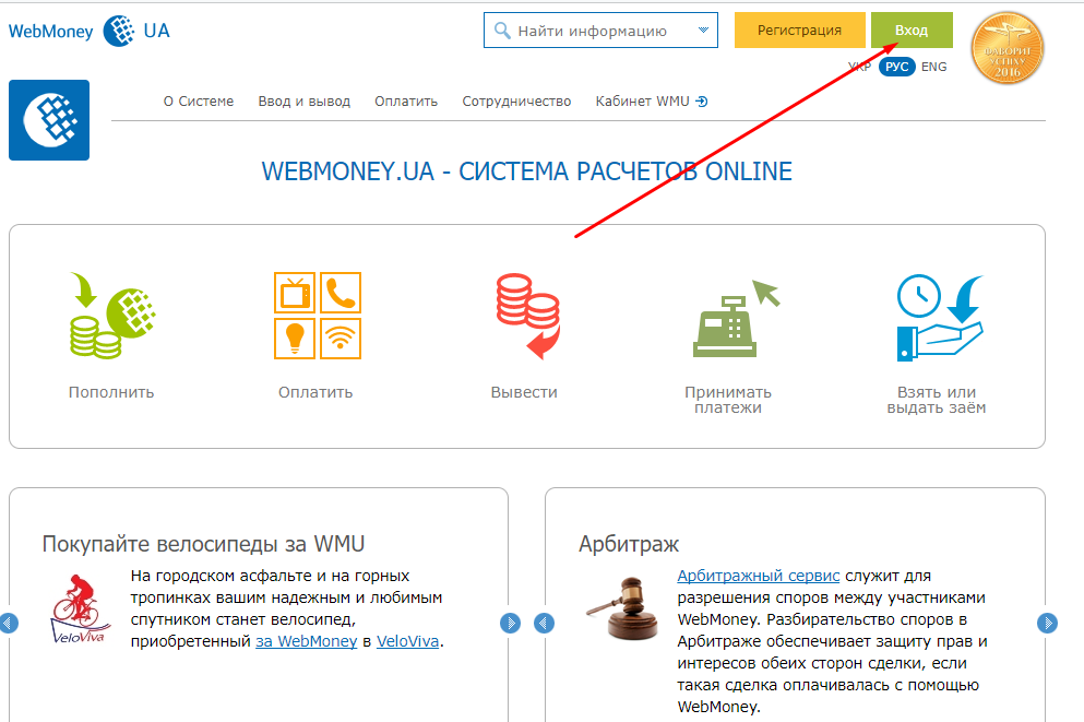 как привязать карту к вебмани