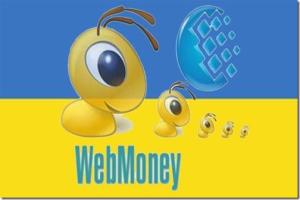 Вебмани Украина
