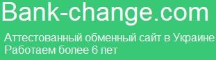 Надежный обменный пункт обмена, покупки или продажи webmoney